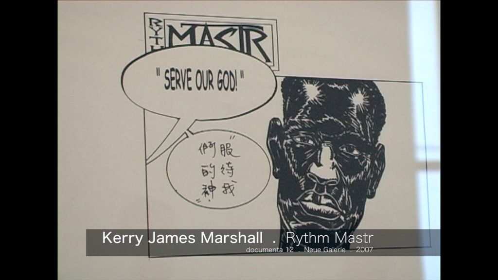 Kerry James Marshall - Rythm Mastr