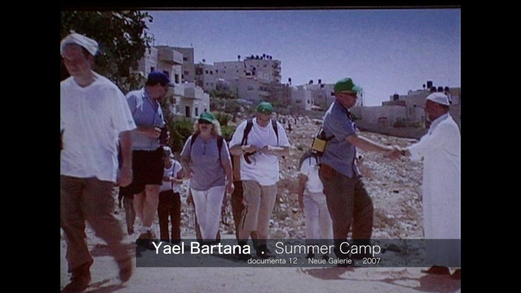 Yael Bartana - Summer Camp
